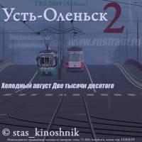 Сессии Для Trainz 2012