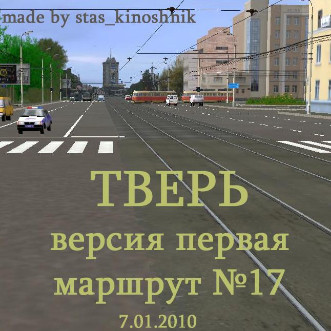 Карта автобусов онлайн санкт-